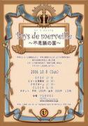 Pays de merveille 2006/10/8