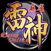 麻雀雷神やりま荘〜Rising!!〜