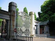 難関国立大学☆合格クラス