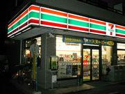 セブンイレブン武蔵村山学園店