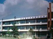 古川市立古川東中学校