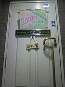 カラオケBar〜クロノス〜