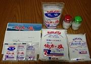 塩ゼミ2009-2010
