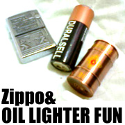 ■Zippo&オイルライター愛好家■