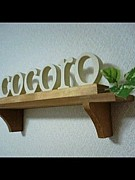手作り1dayショップ『cocoro』