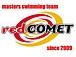 red COMET☆紅い彗星