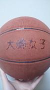大崎高校女子バスケットボール部