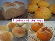 A bakery of the Nayu