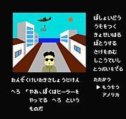 HERO氏アーカイブDX