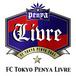 FC東京 PENYA LIVRE