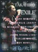 EXILE好き集まれぇ(o・v・o)