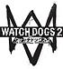Watch Dogs 2 / ウォッチドッグス2