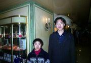 本庄第一理2001年卒業組合