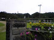 東天城中学校