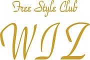 Free Style Club  WIZ
