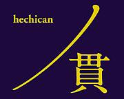 吉祥寺 ノ貫(hechican)