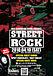 STREET ROCK