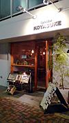 Cafe&BarKOYASUKE