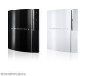 PS3 を楽しもう!