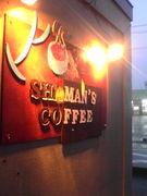SHAMAN'S COFFEE