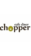 cafe diner chopper  in 西九条