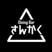 Dining Bar さんかく