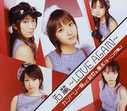 先輩〜LOVE AGAIN〜