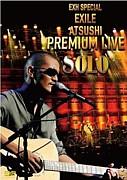 ATSUSHI-PREMIUM-ソロLive