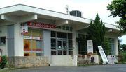 琉球大学 北食
