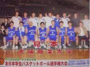 大商大バスケットボール部