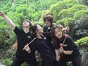 Percussion  Group UNIQUE