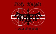 DressUp CarFamily Holy Knight