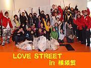 ETC Dance部★横須賀ver.