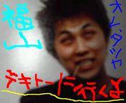 TATSUYAelClassicoのInfoBOX