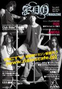 E.D.O Magazin