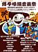 博多埠頭音楽祭