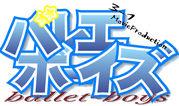 '04卒 岐高3-1 ☆BalletBoys☆