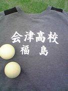 会津高校ソフトテニス部