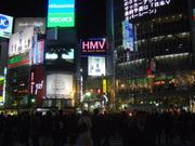 渋谷・SHIBUYAの人々