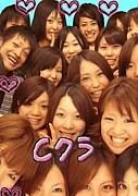明海ホスピ1年C組.+。