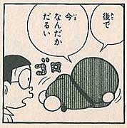 大阪国際大吹奏楽部の集い!