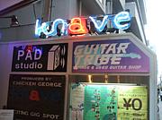 ライブハウス knave
