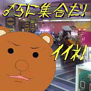 オスロー(・ω・)ノ♪5号店