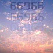 【66966番地】