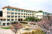豊明市立沓掛小学校