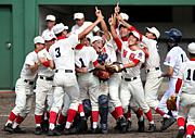智辯学園野球部を応援しよう!
