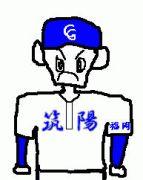 筑陽学園野球部