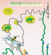 県民の森(栃木県)