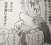 獄寺くんとテレパシー☆