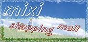 mixiショッピングモール